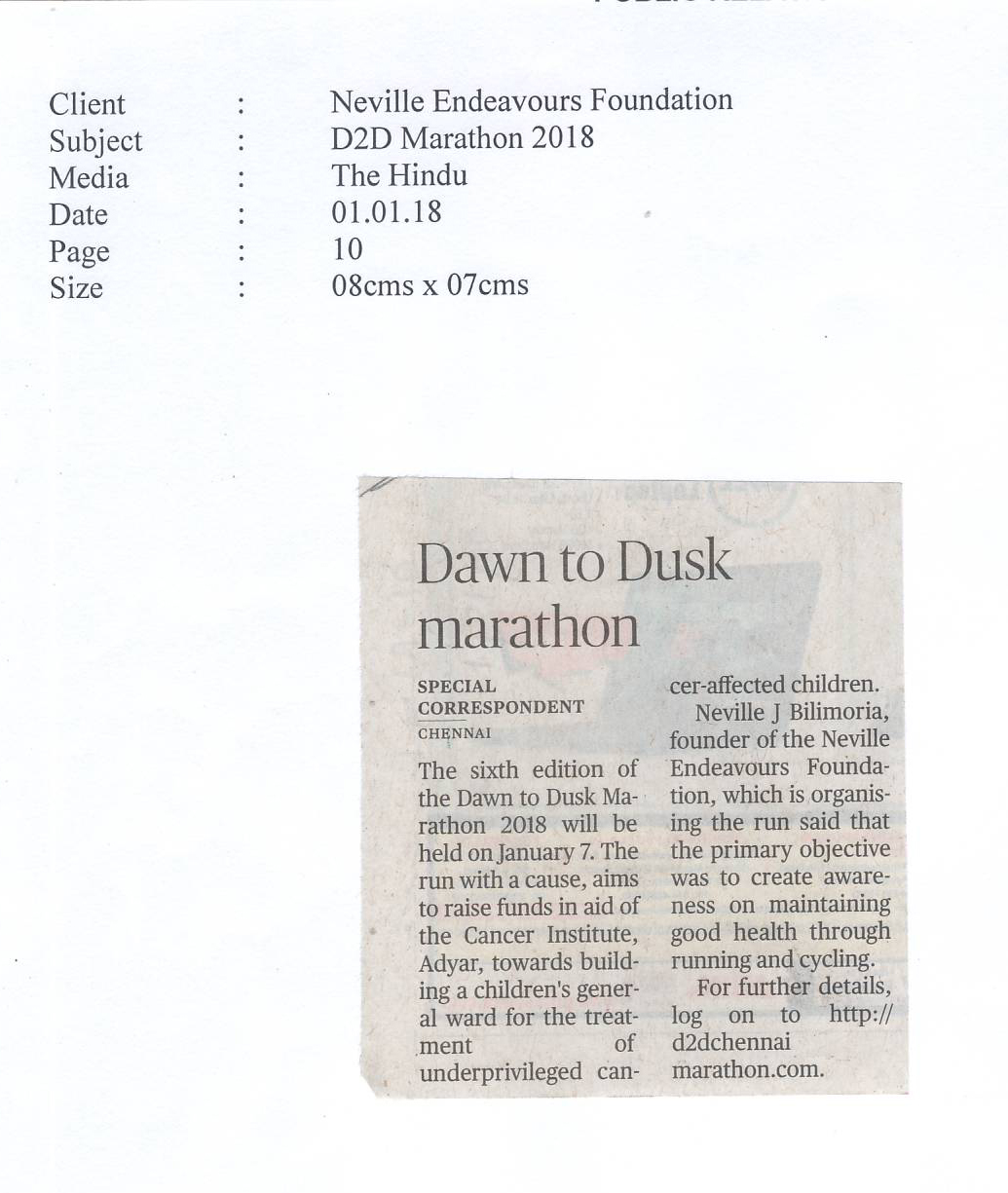 Dawn To Dusk 2018 – The Hindu – 01.01.18